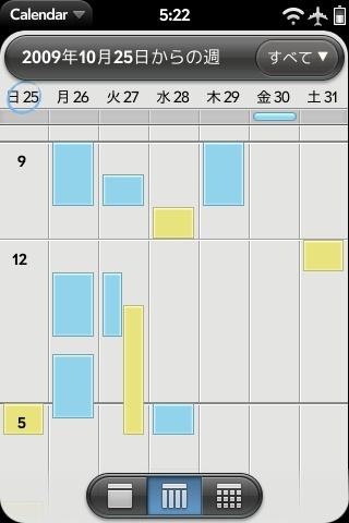 calendar_2009-25-10_172243