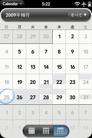 calendar_2009-25-10_172251