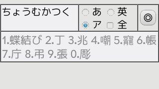 ime_2009-15-11_205058