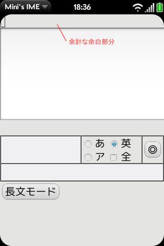 ime_2010-05-03_183743