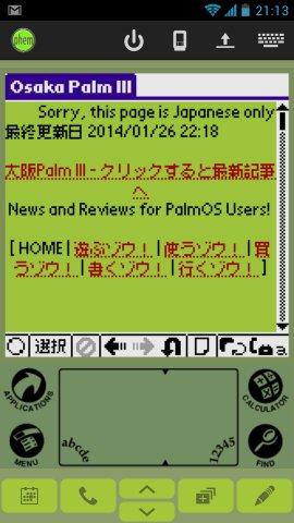 screenshot_2014-01-27-21-13-08