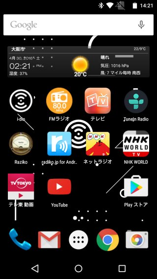 idio_phone3